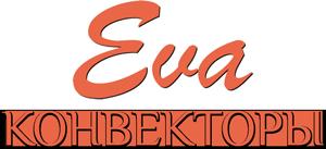 Услуги компании eva-konvektory.ru